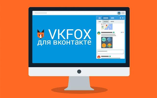 VKfox – vk.com plugin