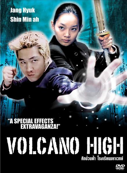Volcano High ศึกป่วนฟ้า โรงเรียนมหาเวทย์ - ดูหนังใหม่,หนัง HD,ดูหนังออนไลน์,หนังมาสเตอร์