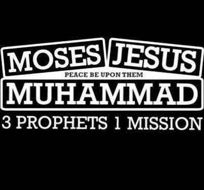 moses jesus and muhammad History of muhammad and jesus  these prophets include adam, abraham, moses, noah, jesus (isa) and other prophets of jewish and christian origin the qur'an.