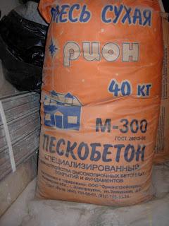 смесь сухая М-300 рион