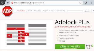 Android AdblockPlus 設定方法 3
