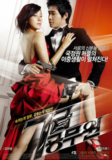 Watch My Girlfriend Is an Agent (Chilgeup gongmuwon) (2009) movie free online