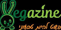 הראיון שלי באתר Vegazine על קוסמטקה טבעונית ☺