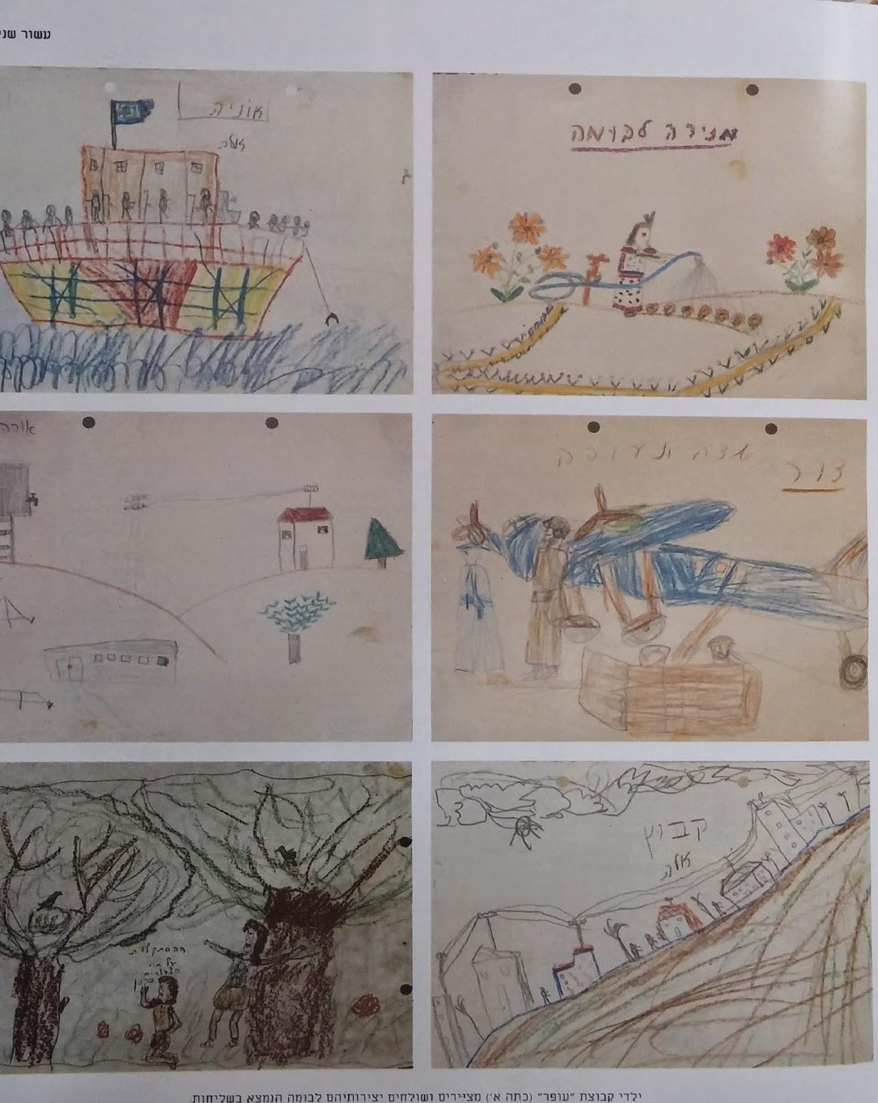 חניתה, חומה ומגדל, קיבוץ, מלחמת העצמאות, פינוי הילדים