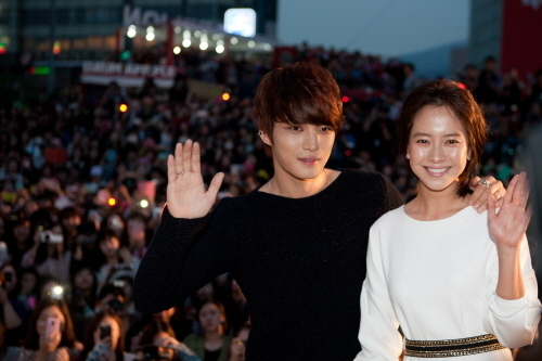 song ji hyo dating jaejoong Song ji hyo the only daughter from song groups one of big company in the korea because her father love her so much so he will give everything what she wants untill she turn to be a spoild daughter and naughty.