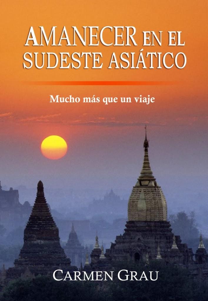 Mi primer libro de viajes
