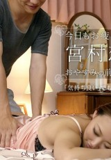 1Pondo 091813_001 - Original Dramal Collection Miyamura Ren