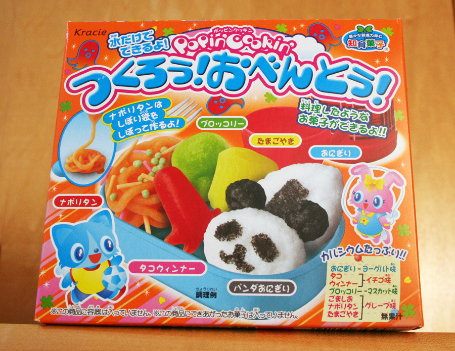 how to make popin cookin jelly
