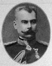 Albert Ghica (Γκίκα)