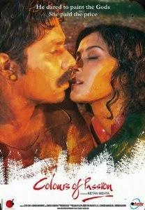 Latest Bollywood Movie Rang Rasiya