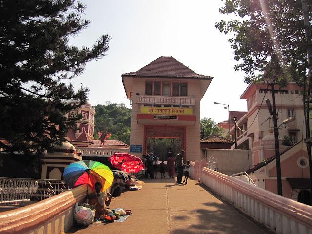 Temple Shri Shantadurga Vijayate