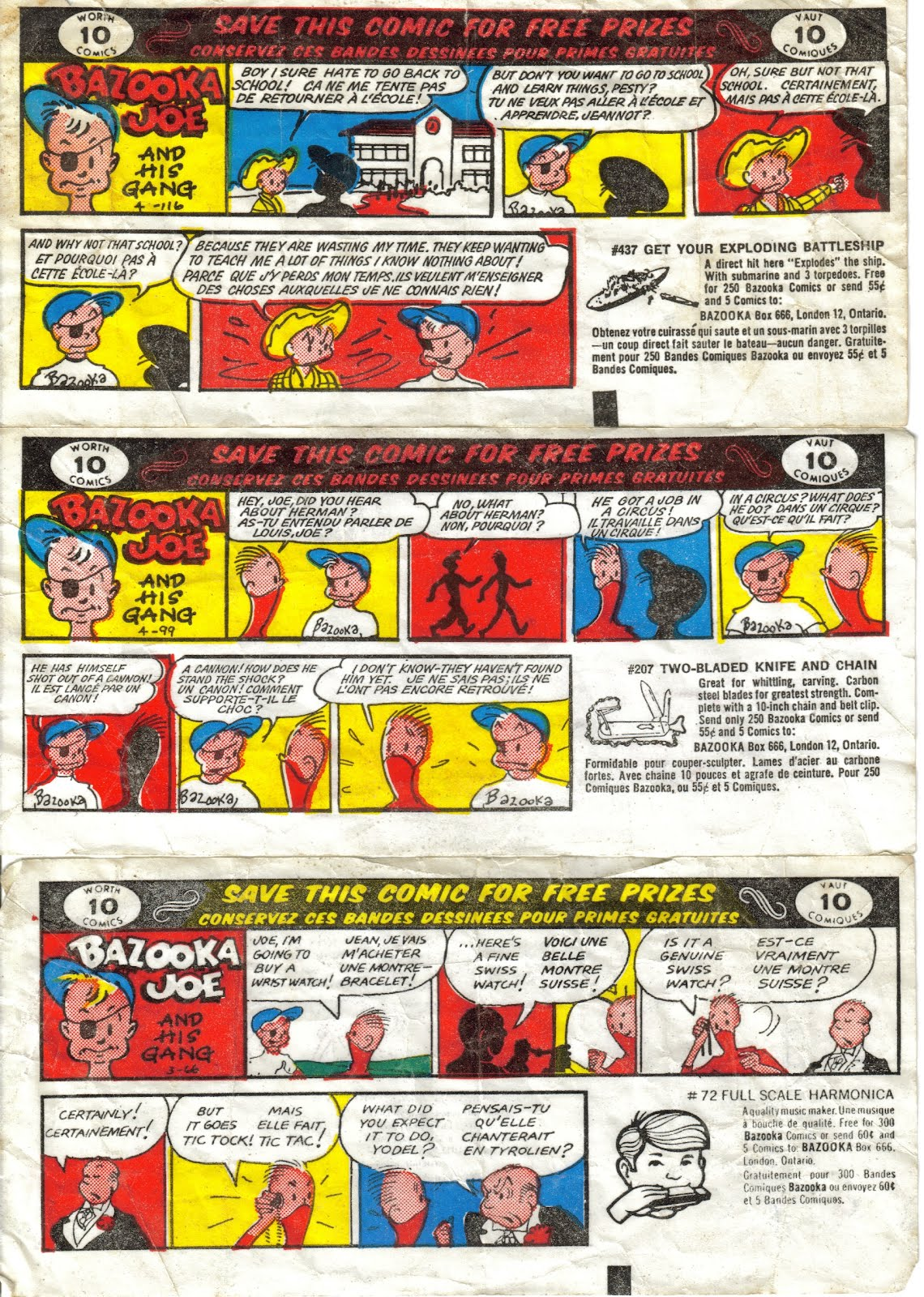 The Bubble Gum Machine The Bubble Gum Machine
