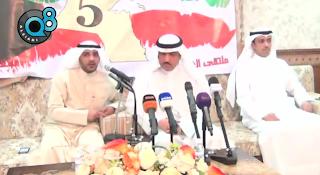 الأبيات الشعرية التي قالها الناشط السياسي أحمد سيار العنزي بمسلم البراك في ملتقى الخامسة