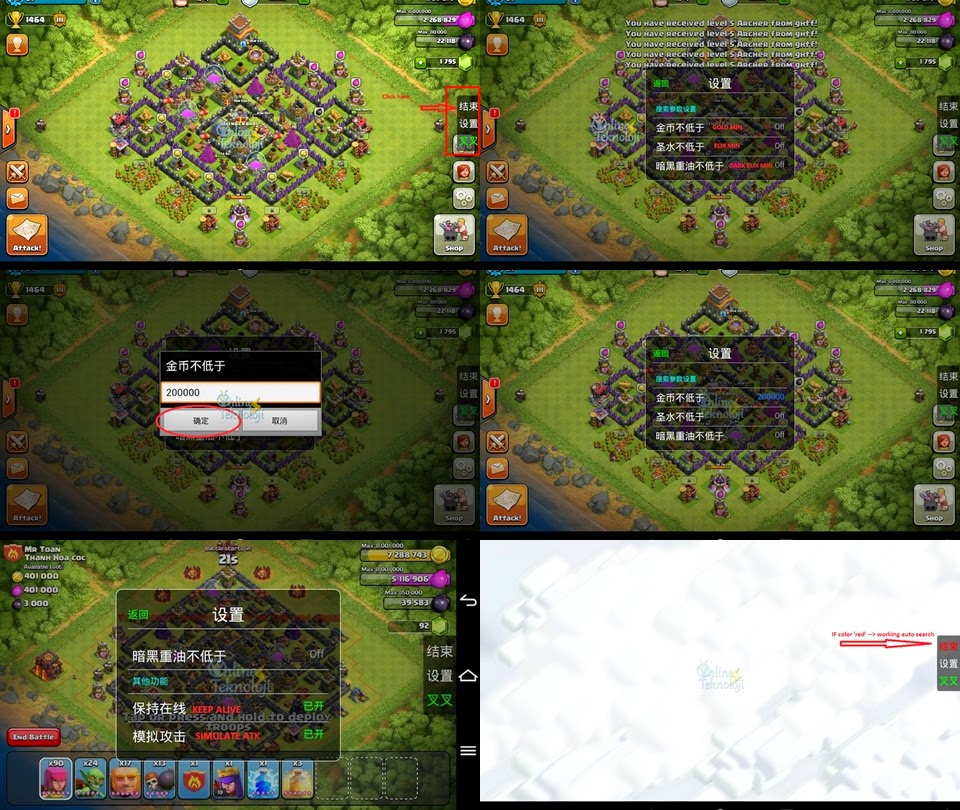 Clash of Clans v6.108.3 Android MOD ve Hile