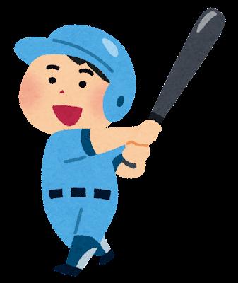 少年野球のイラスト