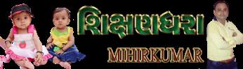 Mihirkumar