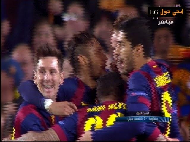 اهداف مباراة برشلونة و مانشستر سيتي 1-0|| دور الـ16 دورى ابطال اوربا