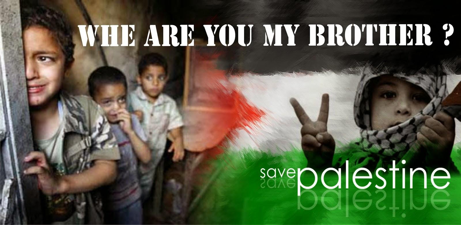 Save Gaza Palestine Dua