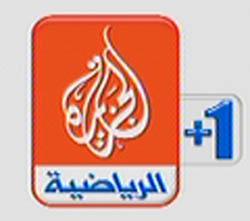 مشاهدة قناة الجزيرة الرياضية بلس 1 مباشر jsc sport plus +1