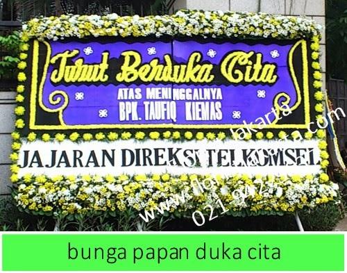 Condolences Flower