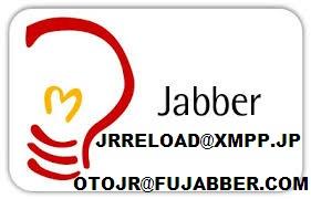 CENTER JABBER XMPP