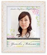 Yumiko Mikami