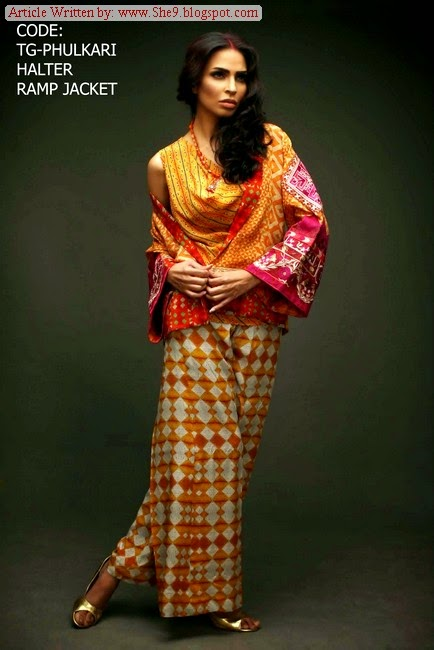 Shamaeel Eid Collection 2014