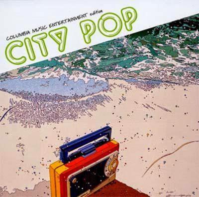 Fusion world 3 0 va 2003 city pop bmg columbia for Music entertainment