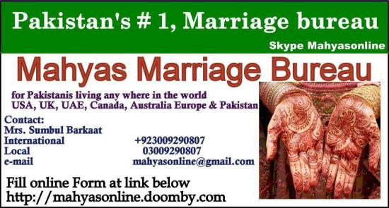 pakistani shadi, pakistani marriage, pakistani groom, marriage girls, matrimonial,