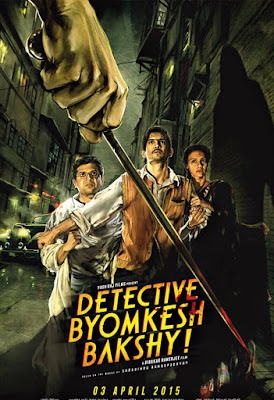 Detective Byomkesh Bakshy 2015 Hindi DVDRip 700mb ESub DDR