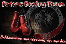 Boxing Team