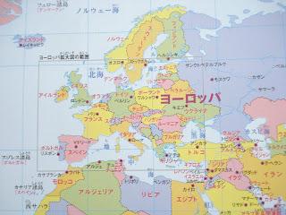 おやこまめ: ヨーロッパの地図 : こども 教材 : すべての講義