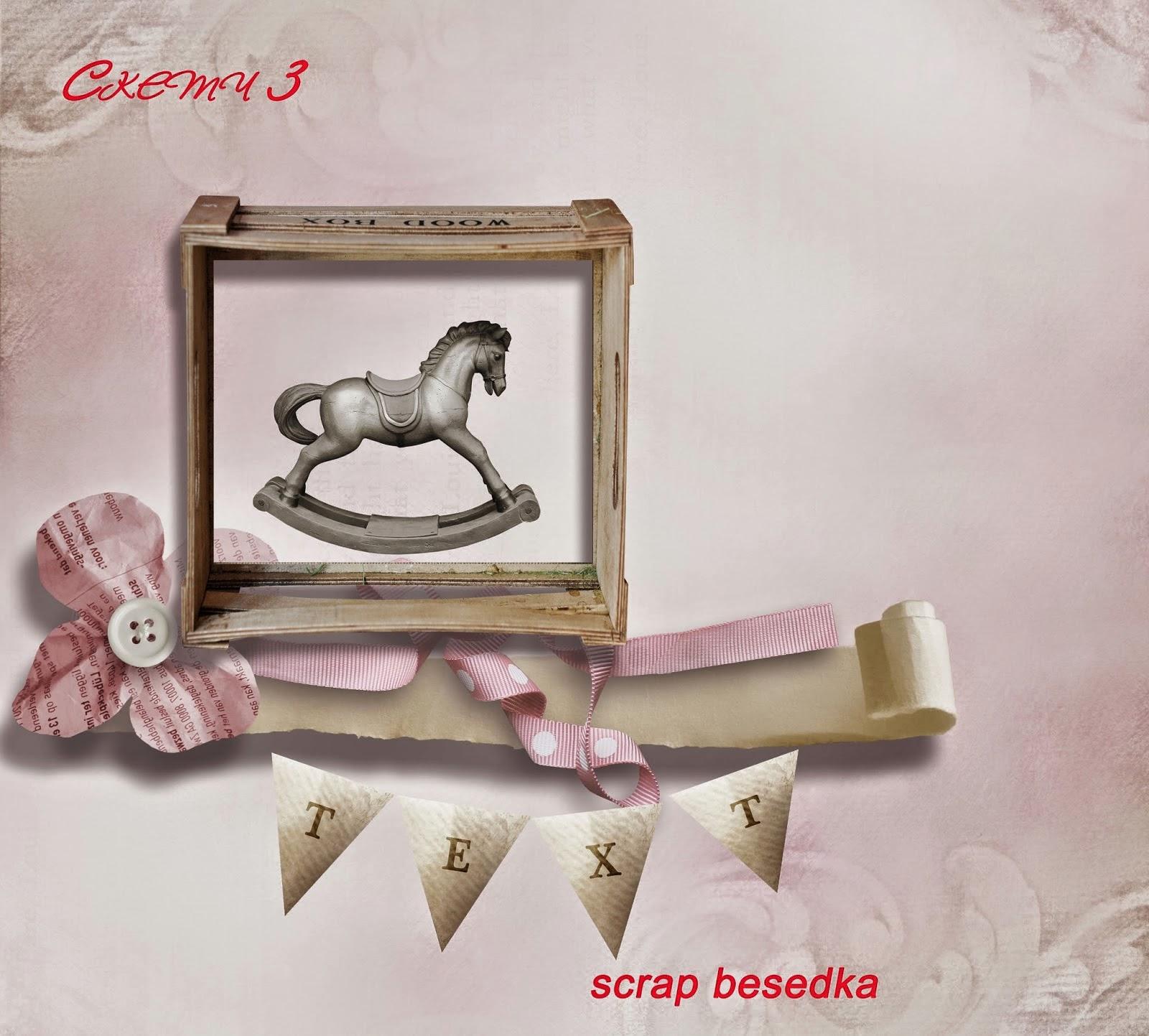 http://scrapbesedka.blogspot.de/2015/01/3.html