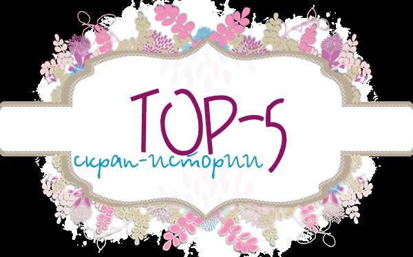 http://scrapushka-info.blogspot.ru/2014/03/2.html?showComment=1395728599501#c2015925161233597259