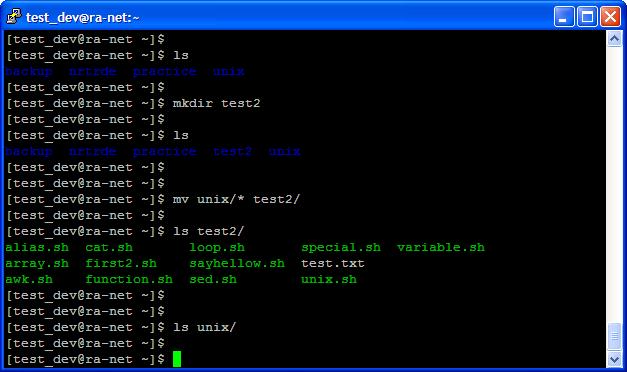 Blog archives entfreeware - Just cause 2 pc console commands ...