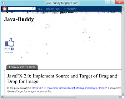 JavaFX 2.0 WebView