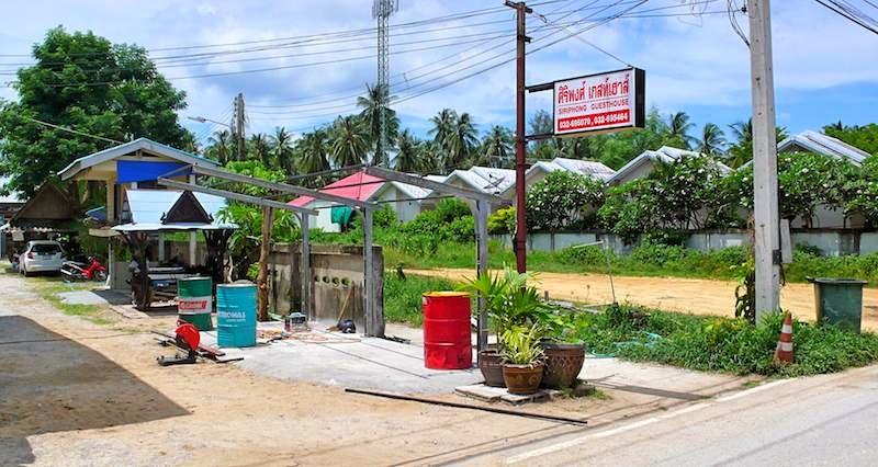 Siripong Guesthouse Ban-Krut