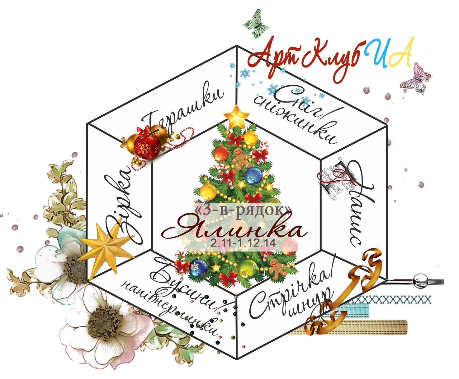 http://talya-club.blogspot.com/2014/11/2.html