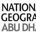 تردد قناة ناشيونال جيوجرافيك أبو ظبي على نايل سات وبدر عرب سات