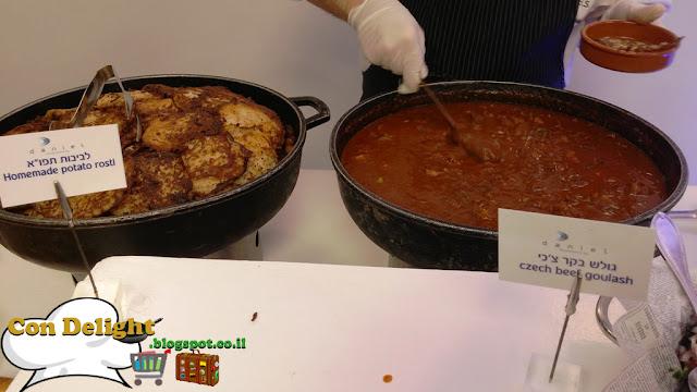 גולש בקר צ'כי עם לביבות Czech beef goulash with rosti