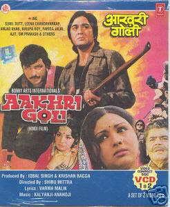 Aakhri Goli 1977 Hindi Movie Watch Online