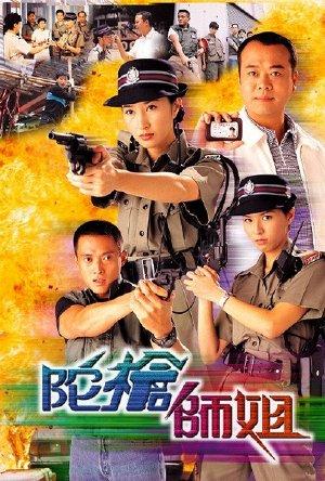 phim Lực Lượng Phản Ứng - Armed Reaction