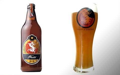 Cerveza Sepultura