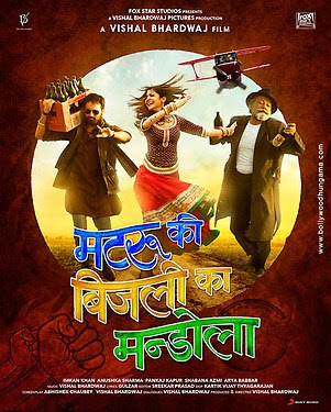 Exclusive poster of Matru Ki Bijli Ka Mandola.