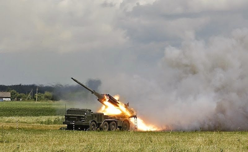 """Donbass terrorists receive powerful weapons such as multiple rocket launchers """"Uragan"""""""