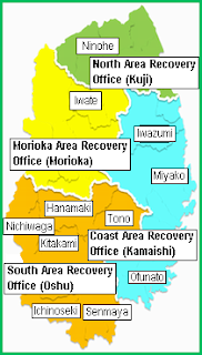 Search area recovery offices on map