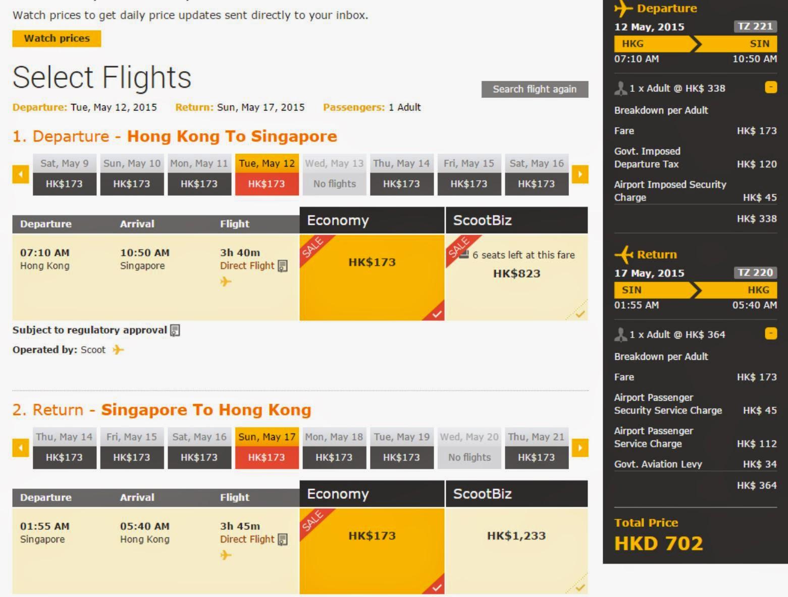 scoot 新加坡$338單程($702來回連稅)