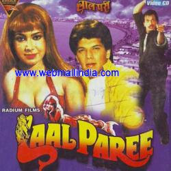 Laal Paree (1991) - Hindi Movie