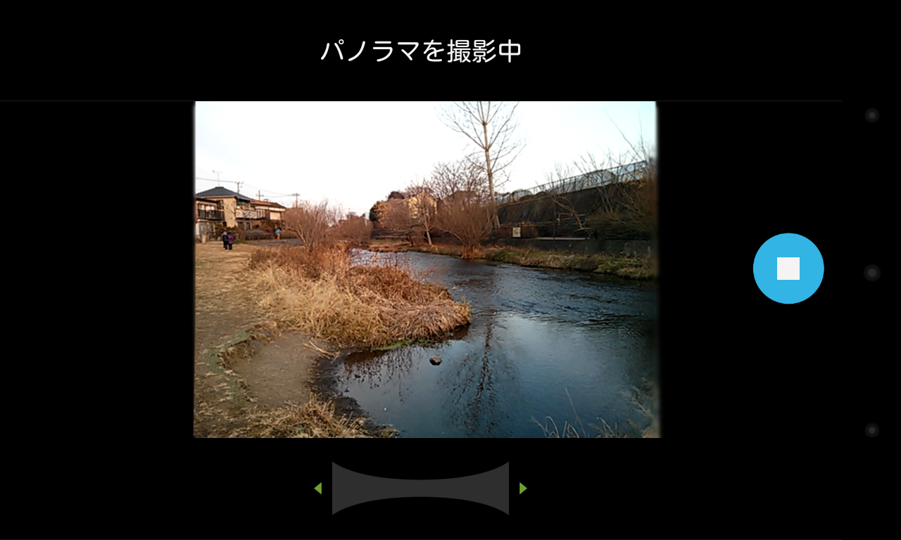 Photo sphere camera in android 42
