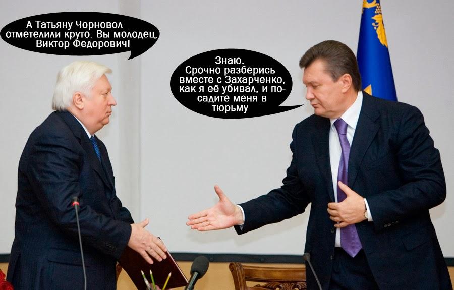 """Меня удивляют рассуждения о том, что """"Януковича подставили"""", - журналистка - Цензор.НЕТ 7768"""